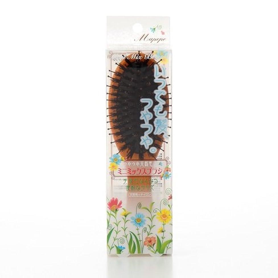 マーケティング干ばつ石膏マペペ つやつや天然毛のミニミックスブラシ