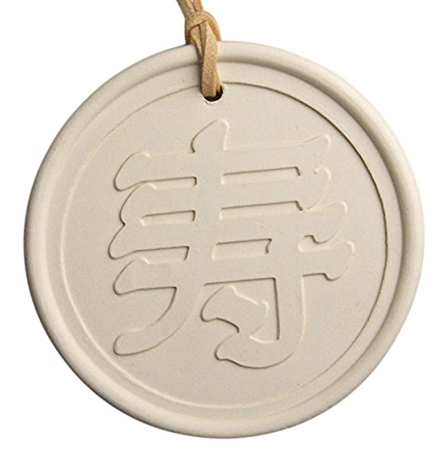 転用ねじれ杖KAVAアロマプレート&アロマオイルセット (アロマプレート:寿 白、アロマオイル:沖縄シークヮーサーの香り 5ml)