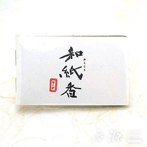 『大発のお香 和紙香(わしこう)』