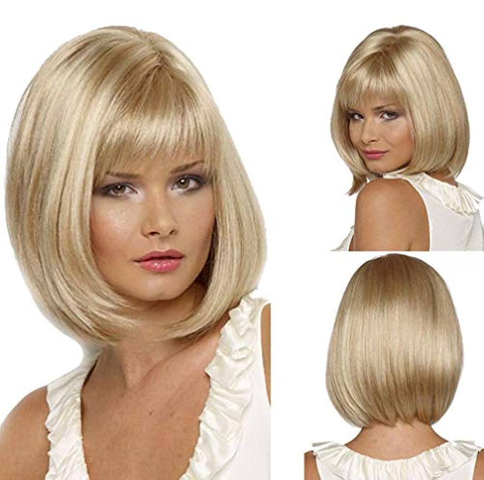 薄暗いどちらか精緻化女性のかつら人毛合成耐熱繊維かつらPreplucked調整可能なキャップ150%密度