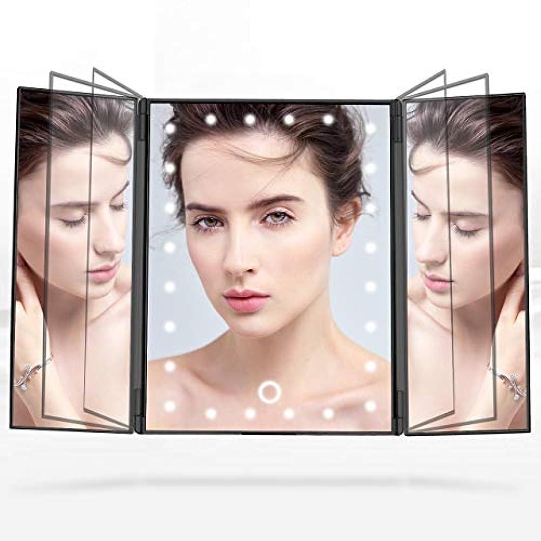 事件、出来事味わうクランプTelustyle 化粧鏡 卓上ミラー三面鏡 LED付き折りたたみ式 明るさ調整可能 ブラック