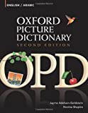 Oxford Picture Dictionary: English/ Arabic