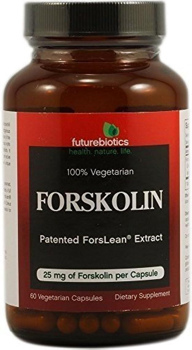 中毒マトンの間でフォルスコリン(25mg)60 vcaps 2個パック