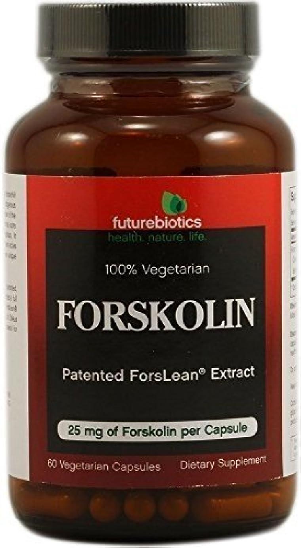 セグメント広い白菜フォルスコリン(25mg)60 vcaps 2個パック