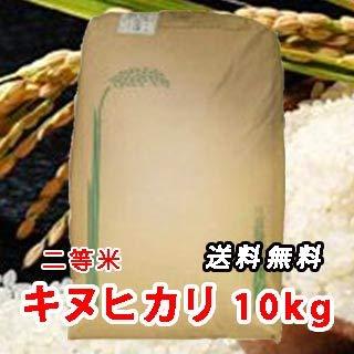 令和元年 新米 三重県産 キヌヒカリ (きぬひかり) 玄米 二等米 10kg 【送料無料】 令和1年産 お米