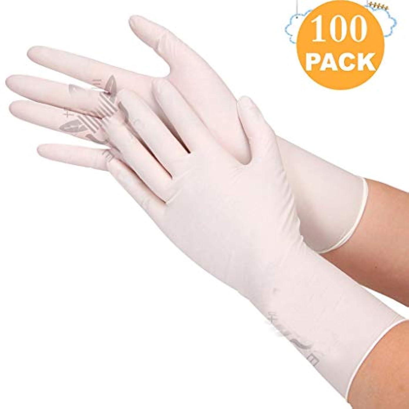 情緒的ドラマその後使い捨て手袋ニトリルゴム医療検査手袋ラテックス無菌手術ドクター12インチ100パーパック (Size : L)