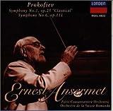 プロコフィエフ:交響曲1&6