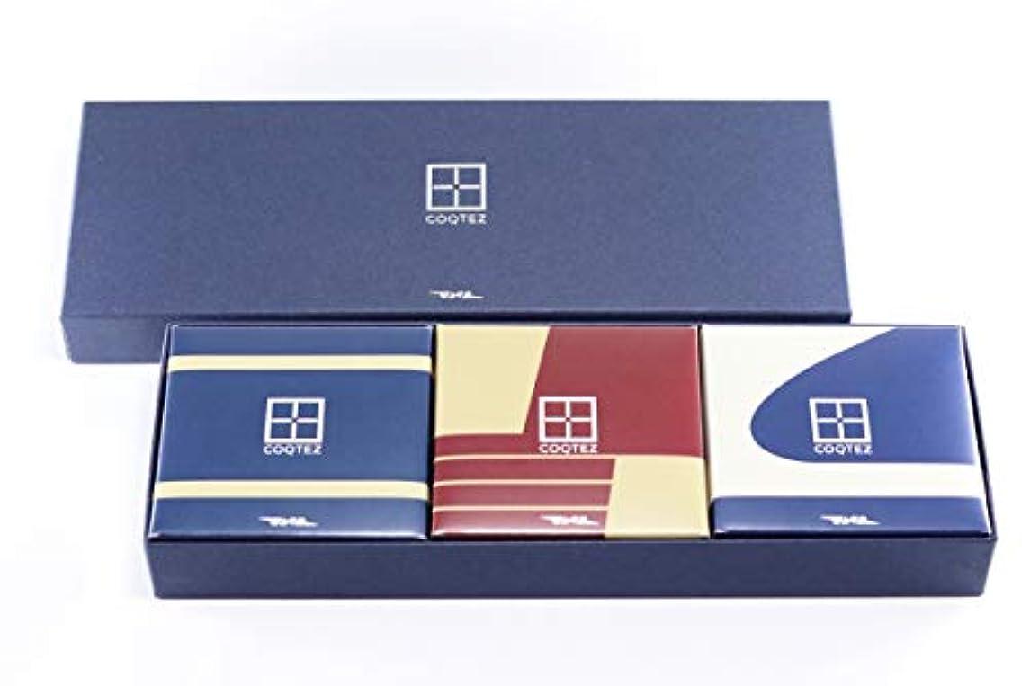 ホステルより良い小競り合い国鉄の香り石鹸 ギフトボックス(3個入セット)