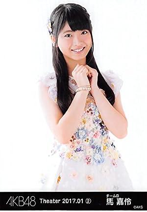 【馬嘉伶】 公式生写真 AKB48 Theater 2017.January 第2弾 月別01月 A