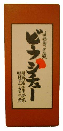 嵯峨野匠庵 ビーフシチュールー 140g×5