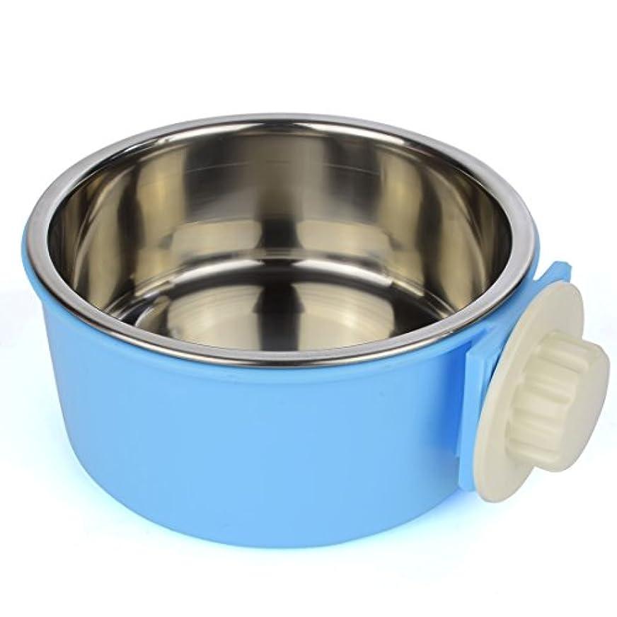 GreeSuit ペット用食器 ハンガー食器 ハンガーボウル フードボウル ウォーターディッシュ 犬猫用 ペットボウル ブルー 13.2*6.3cm