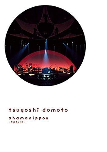 shamanippon -ラカチノトヒ-(通常仕様) [DVD]