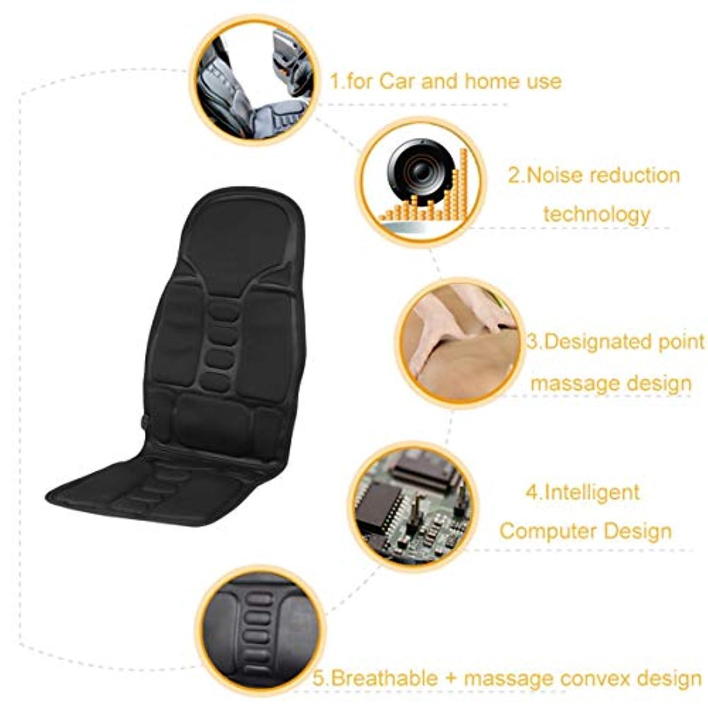 民主党中毒ほこりProfessional Car Household Office Full Body Massage Cushion Lumbar Heat Vibration Neck Back Massage Cushion Seat