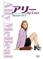 アリー my Love シーズン1 Vol.2 [DVD]