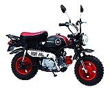 フジミ模型 くまモンのシリーズ No.10 モンキー くまモンバージョン 色分け済み プラモデル くまモン10