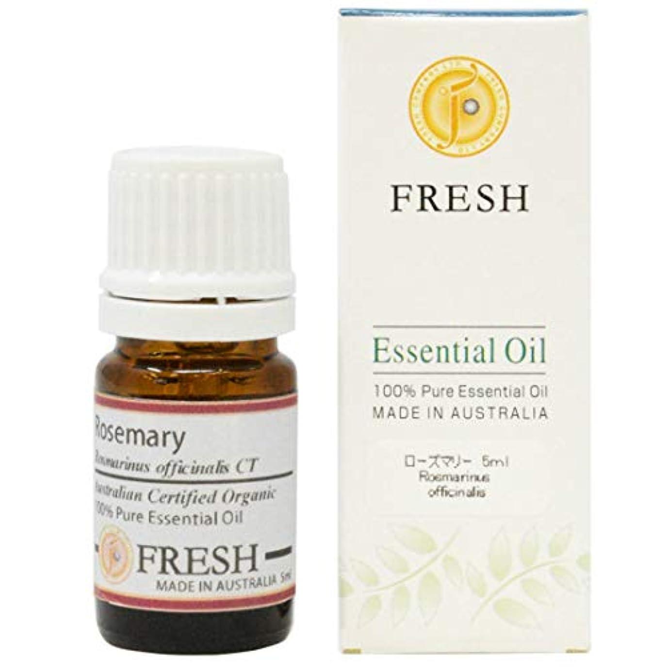 義務的肝維持するFRESH オーガニック エッセンシャルオイル ローズマリー 5ml (FRESH 精油)