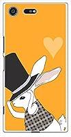 sslink SO-04J Xperia XZ Premium エクスペリア ハードケース ca669-6 兎 ラビット 白うさぎ ハート シルクハット スマホ ケース スマートフォン カバー カスタム ジャケット docomo