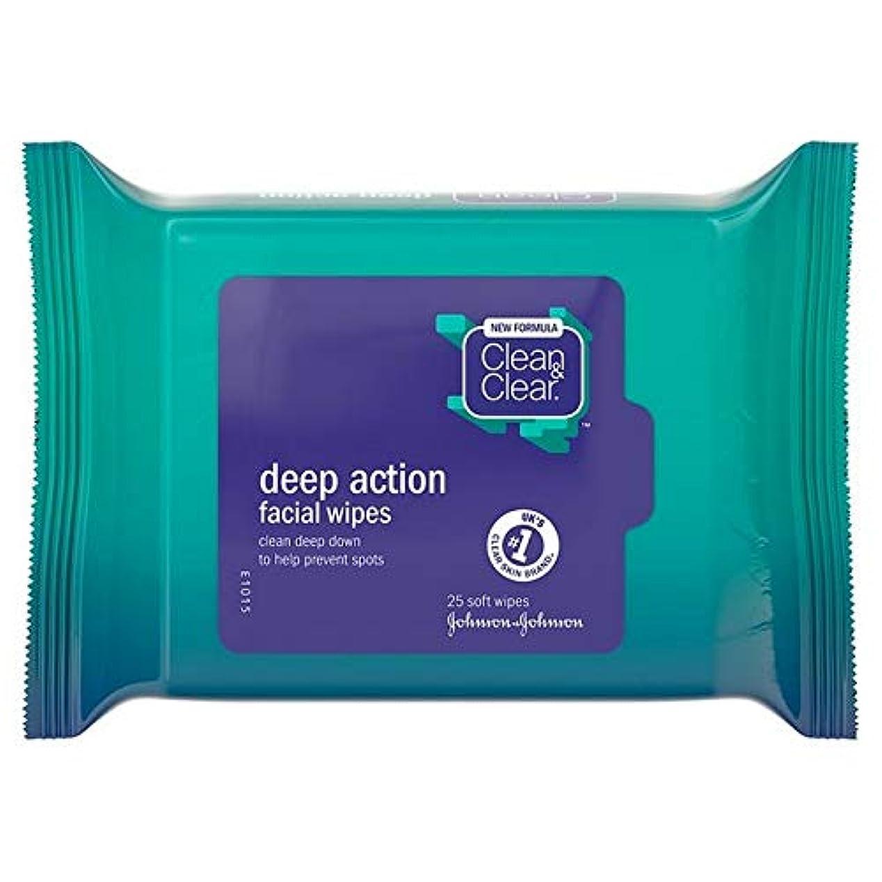 章さらにおじいちゃん[Clean & Clear ] クリーン&クリアな顔はパックあたり25ワイプ - Clean & Clear Face Wipes 25 per pack [並行輸入品]
