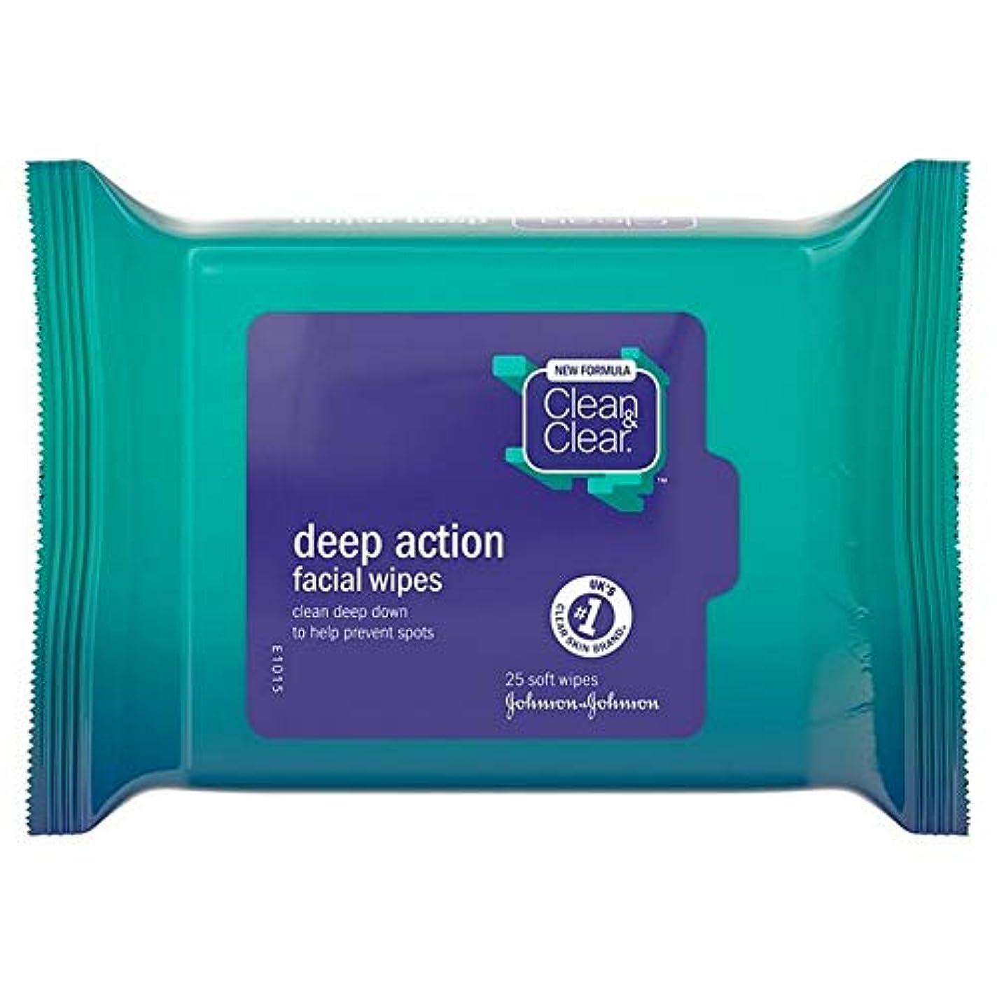 爆弾空虚偽善者[Clean & Clear ] クリーン&クリアな顔はパックあたり25ワイプ - Clean & Clear Face Wipes 25 per pack [並行輸入品]