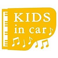 imoninn KIDS in car ステッカー 【パッケージ版】 No.42 ピアノ (黄色)