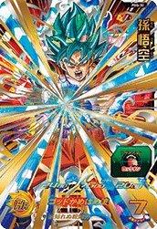 スーパードラゴンボールヒーローズ「SDBH5弾」店頭配布カード PBS-32 孫悟空UR