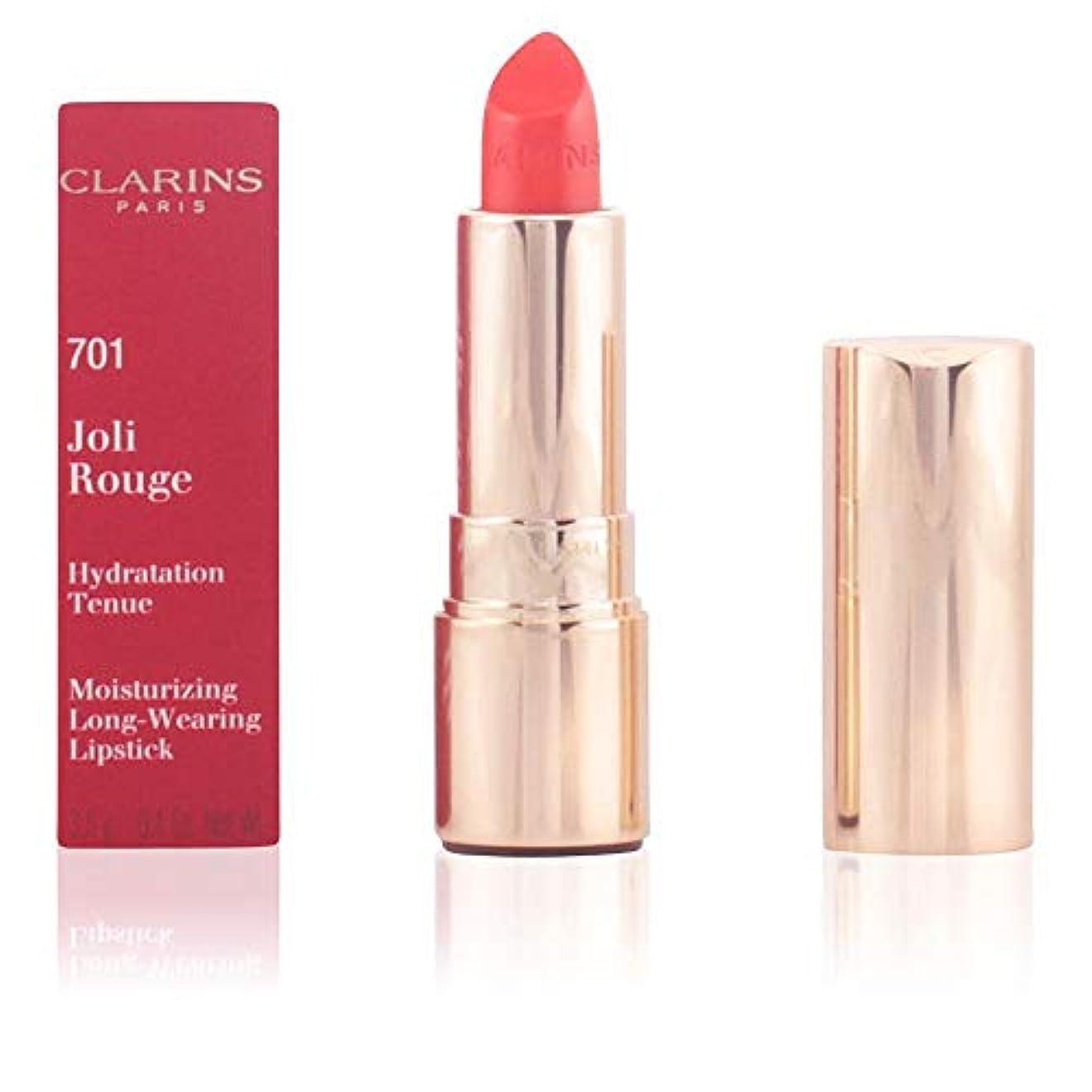賢明な化合物レンダリングクラランス ジョリルージュイドラタン # 753 Pink Ginger