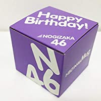 乃木坂46 若月佑美 生誕記念マグカップ