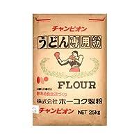 ホーコク製粉 Gチャンピオン(グランドチャンピオン) (10kg)