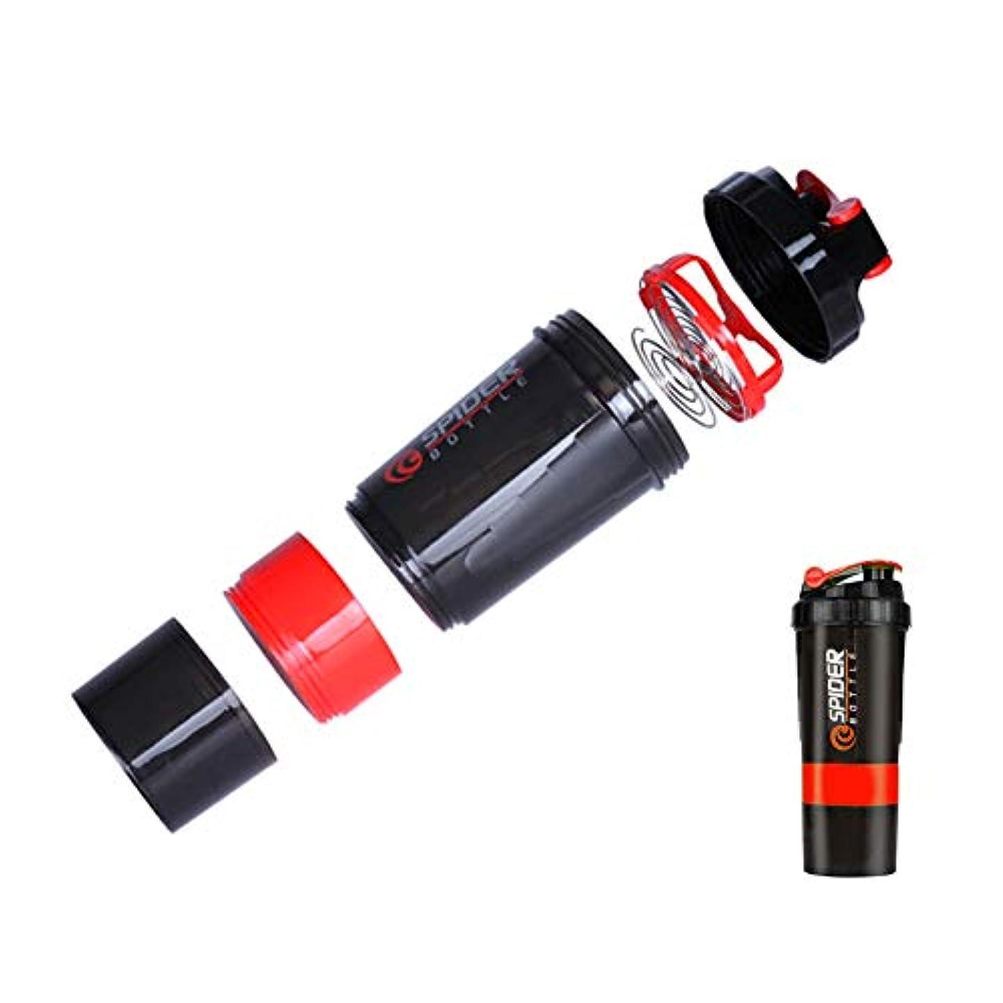 熟すポーターイーウェルスポーツボトル シェーカーボトル プロテインシェーカー ボトル プラスチック フィットネス ダイエット 直飲み サプリケース コンテナ付き 600ml