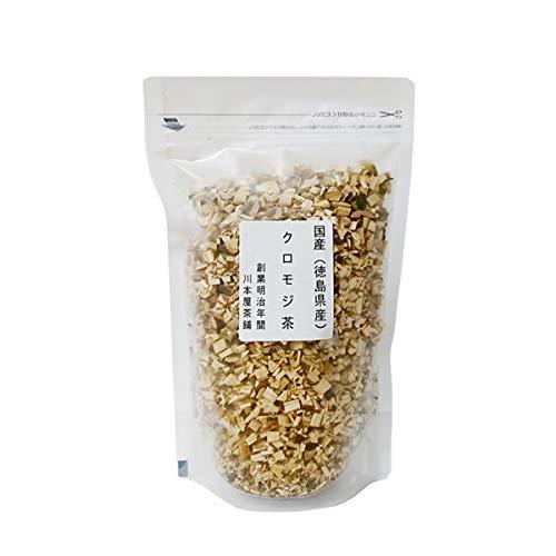 国産 徳島産 クロモジ茶 黒文字 くろもじ ノンカフェイン 川本屋茶舗 (1袋)