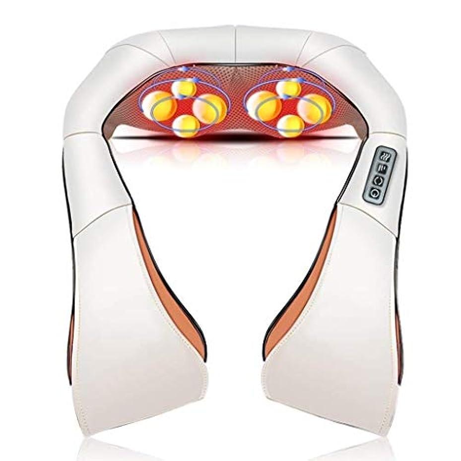 のぞき穴ピクニック効果的電動ネックマッサージ、多機能加熱/振動マッサージ、調節可能な筋力、背中、肩、足、足、痛みの緩和に適しています