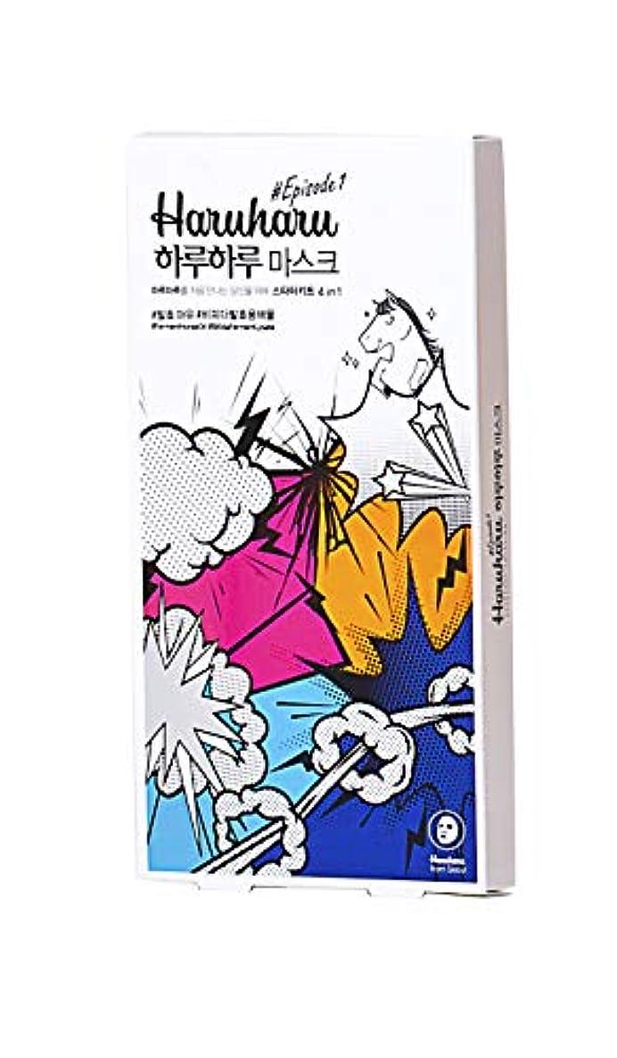 韓国スプレー便利さHaruharu(ハルハル) ハルハル エピソード 1 スターターキット(4枚入り) フェイスパック 25ml×4枚入り