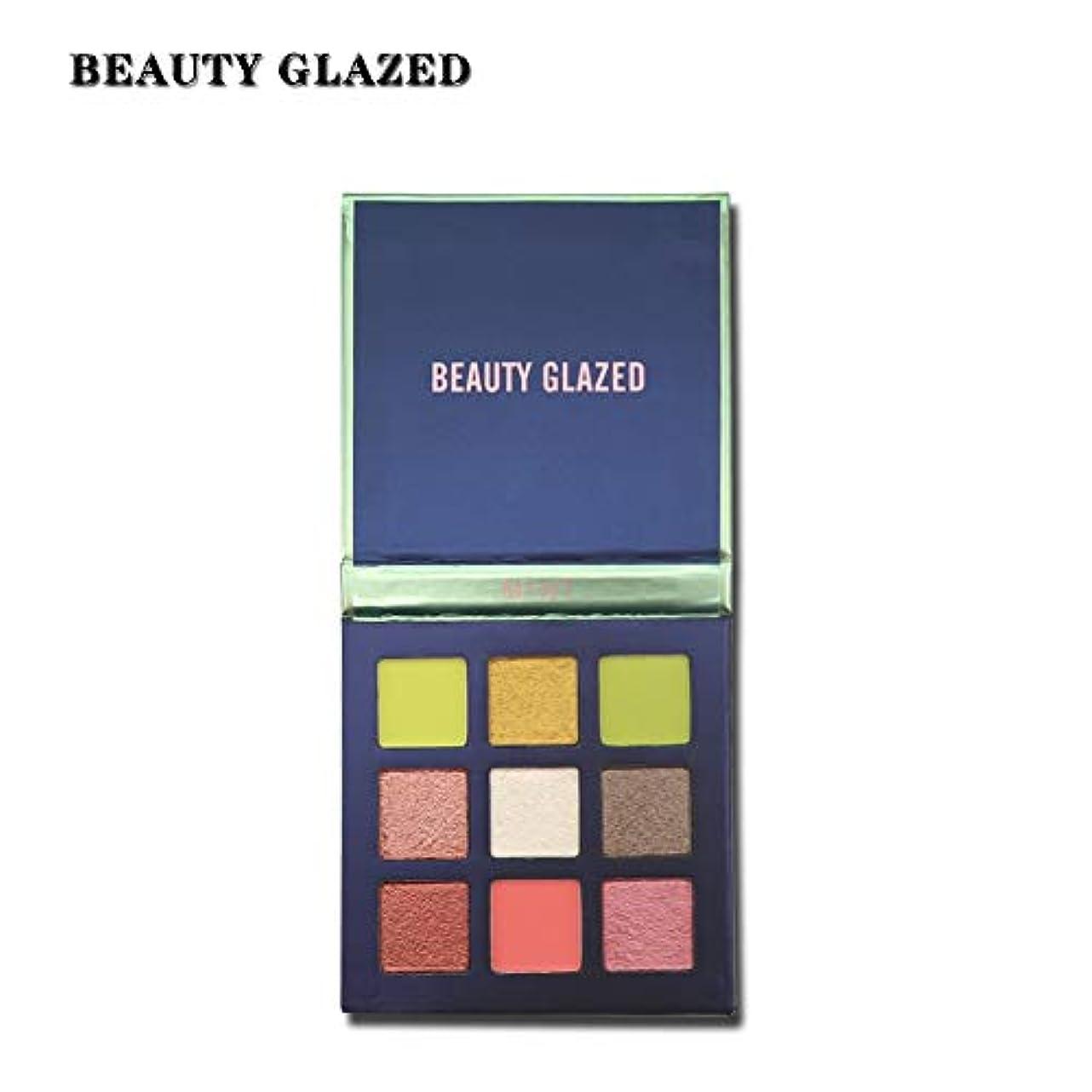 バングラデシュによると祝福するBeauty Glazed 9色マットシマーウルトラピグメントメイクアップアイシャドウプレスキラキラパウダー長続きがする防水天然スモーキー化粧品アイメイクアップ # 06