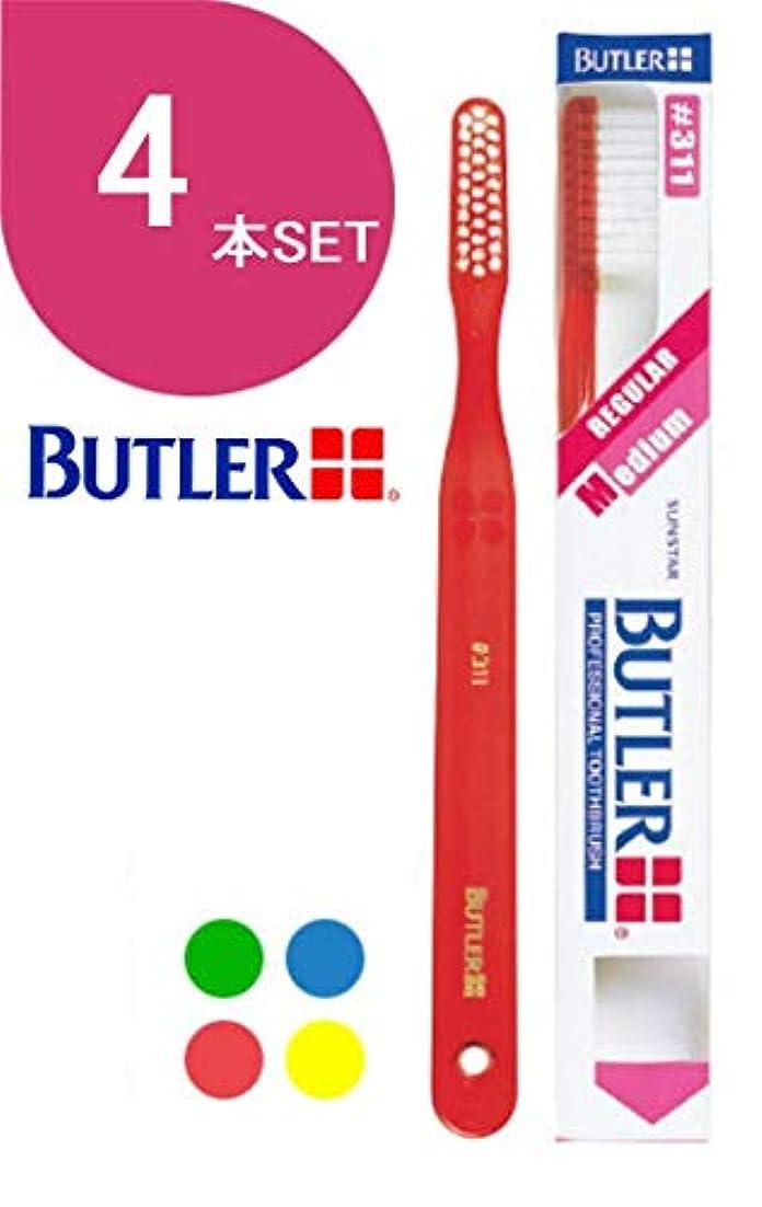 救急車すぐに弱めるサンスター バトラー(BUTLER) 歯ブラシ 4本 #311