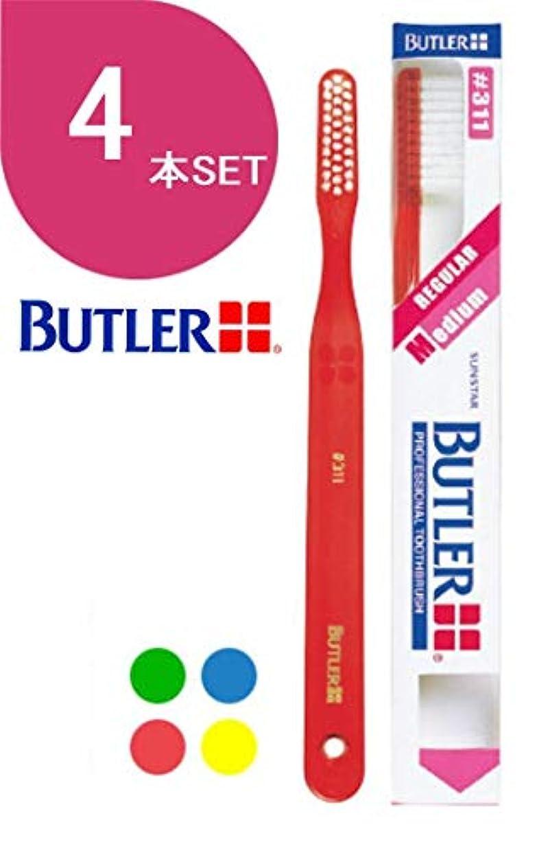 野望労苦クリップ蝶サンスター バトラー(BUTLER) 歯ブラシ 4本 #311