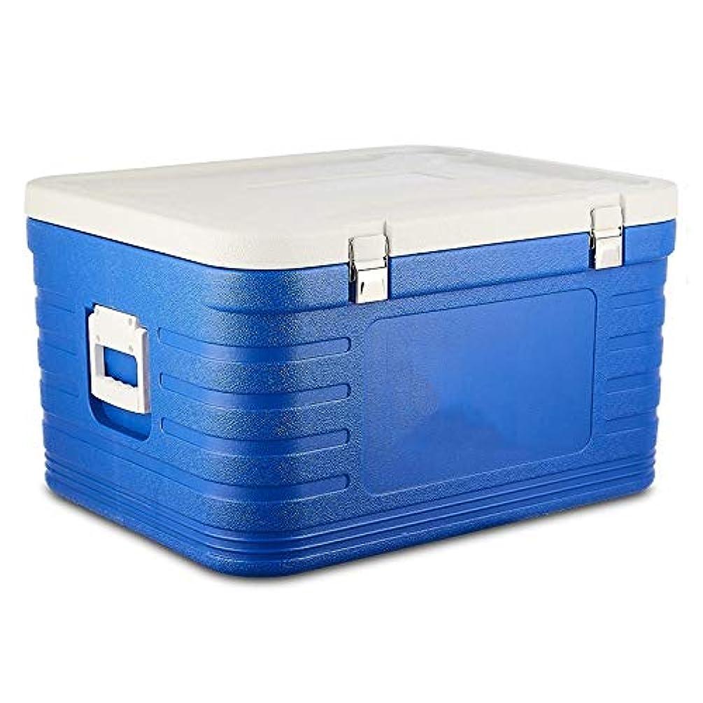 リラックスした熱帯の選ぶGquan 涼しい箱、食堂からの80Lケータリングの冷蔵輸送箱の絶縁箱