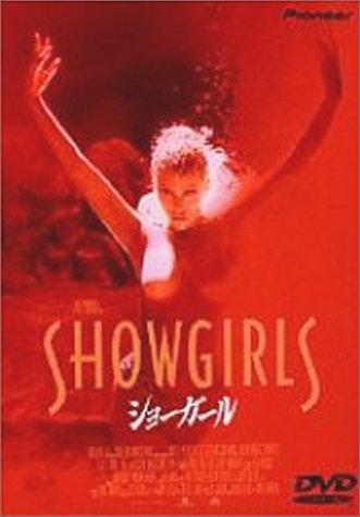 ショーガール〈DTS版〉 [DVD]