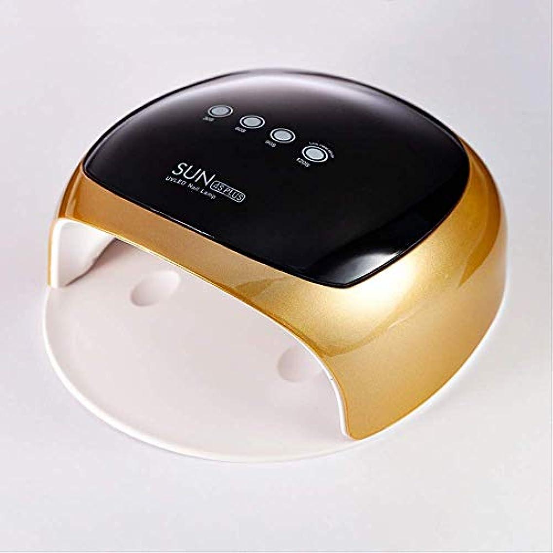 アナログリットルリテラシーRRSHUN 52WデュアルライトUVランプLEDネイルランプ自動感知ネイルドライヤーマニキュアツール硬化ジェルポリッシュ/ 60s / 90s / 120タイマーLCDディスプレイ