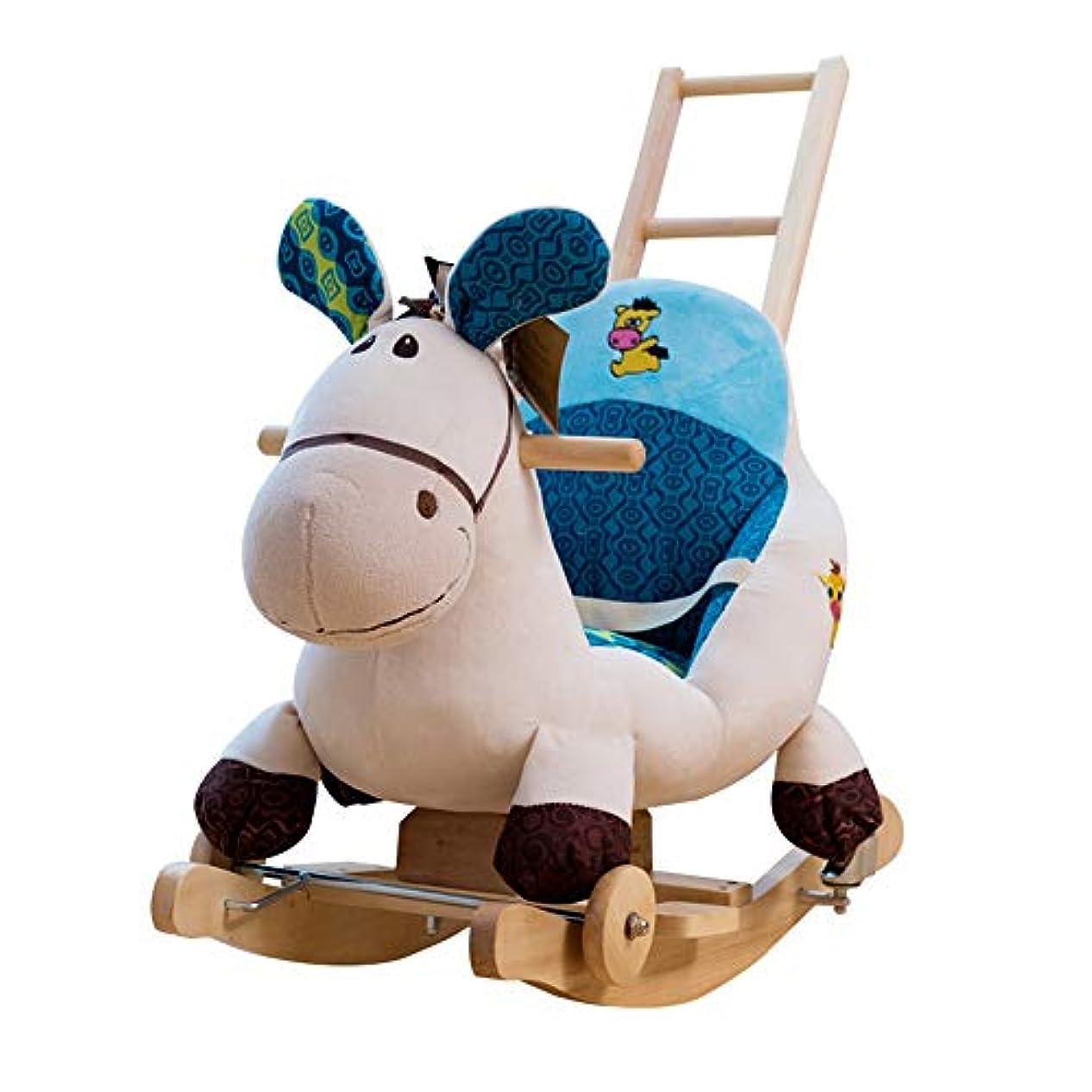 交換アレルギー性毎年揺り木馬 歌の子供ロッキングホースに乗ってロッキングホース頑丈な木製Constructure 子供部屋 (Color : White, Size : 33X65X80CM)