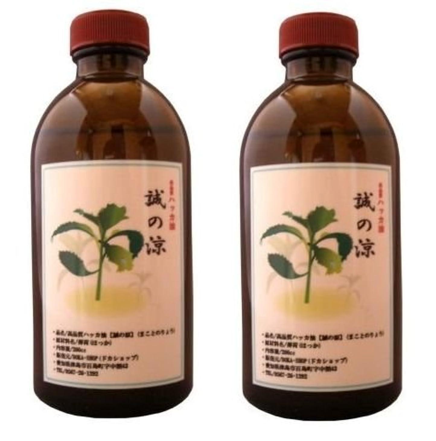 DOKA-SHOP 高品質ハッカ精油100%【誠の涼(まことのりょう)】日本国内加工精製 たっぷり使えてバツグンの爽快感 200cc×2本セット