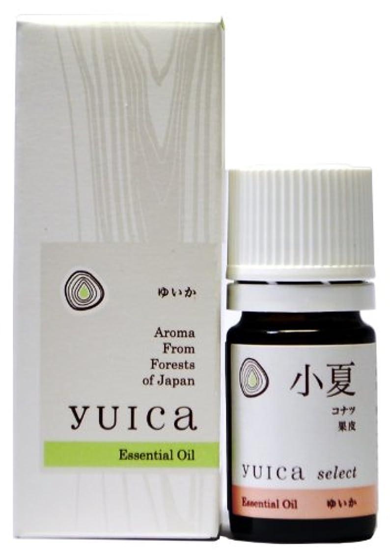 リング撤回するウィンクyuica select エッセンシャルオイル コナツ(果皮部) 5mL