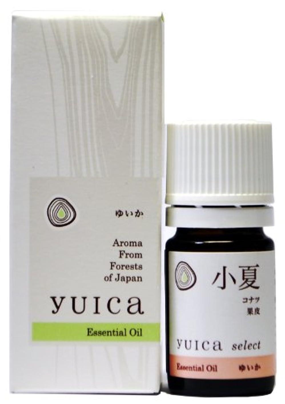 事前噛む転用yuica select エッセンシャルオイル コナツ(果皮部) 5mL