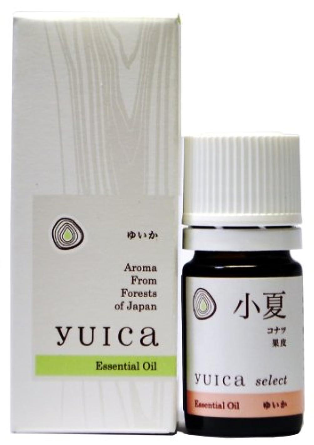 調子キャッシュ億yuica select エッセンシャルオイル コナツ(果皮部) 5mL