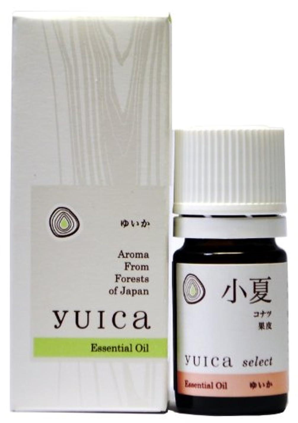 褐色提供協力するyuica select エッセンシャルオイル コナツ(果皮部) 5mL