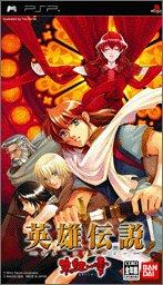 英雄伝説 ガガーブトリロジー 朱紅い雫 - PSP