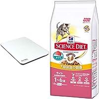 ヒルズのサイエンス・ダイエット キャットフード ライト 肥満傾向の成猫用 体重ケア まぐろ 1.8kg(600g×3袋) + Octotas オクトタス Amazon Dash Replenishment 対応 セット