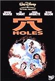 穴 / HOLES
