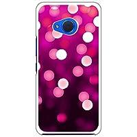 sslink Android One X2/HTC U11 life ハードケース ca1070-1 ファンタジー ドット スマホ ケース スマートフォン カバー カスタム ジャケット Y!mobile 楽天モバイル