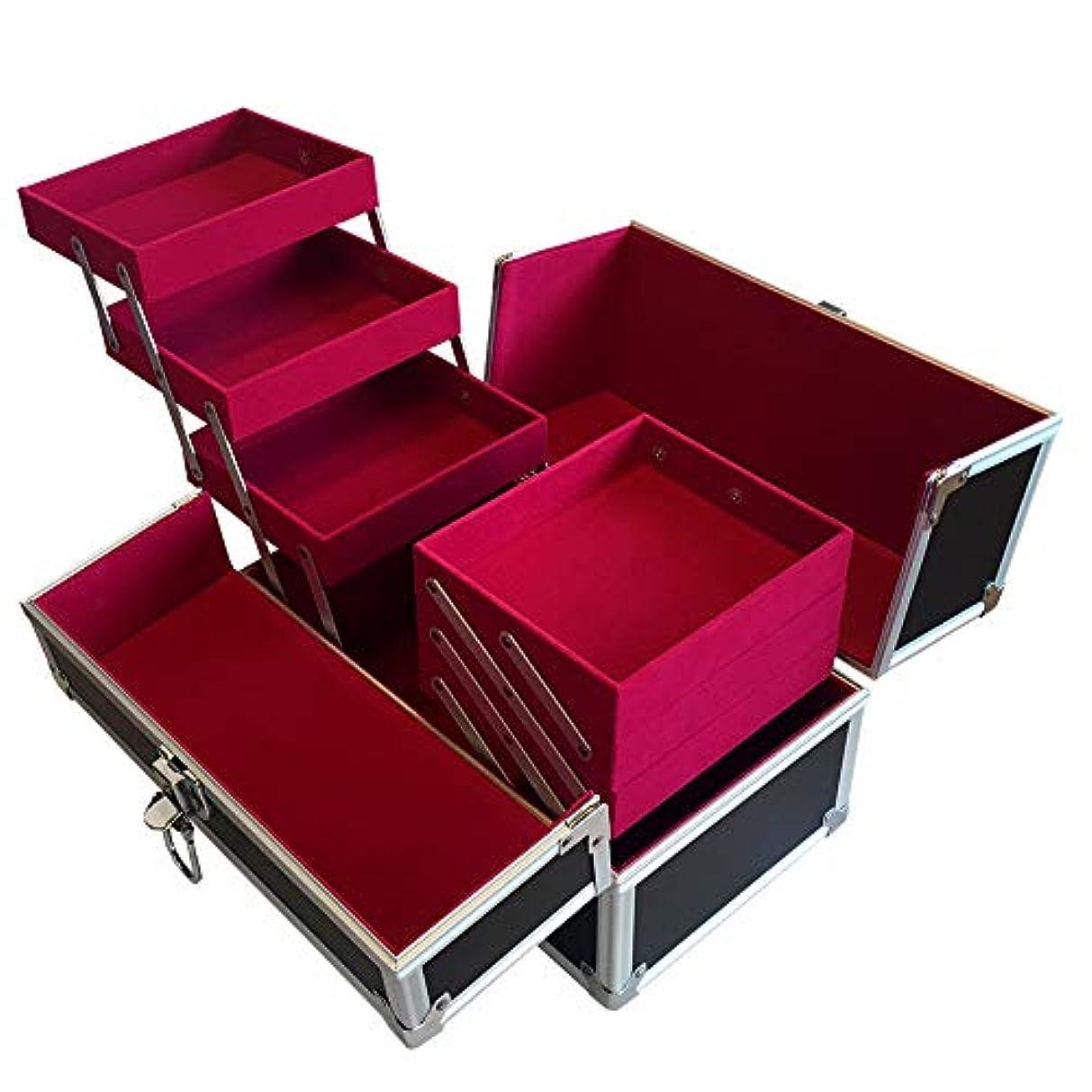 徹底アコー新鮮なリライアブル コスメボックス RB002-BKVP 鍵付き プロ仕様 メイクボックス 大容量 化粧品収納 小物入れ 6段トレー ベロア メイクケース コスメBOX 持ち運び ネイルケース