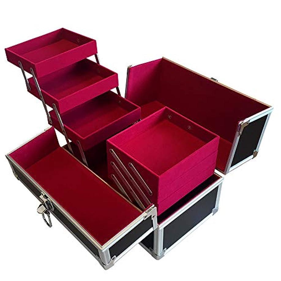 抑止する勉強するリライアブル コスメボックス RB002-BKVP 鍵付き プロ仕様 メイクボックス 大容量 化粧品収納 小物入れ 6段トレー ベロア メイクケース コスメBOX 持ち運び ネイルケース